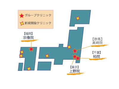 東京あしの血管クリニック|map