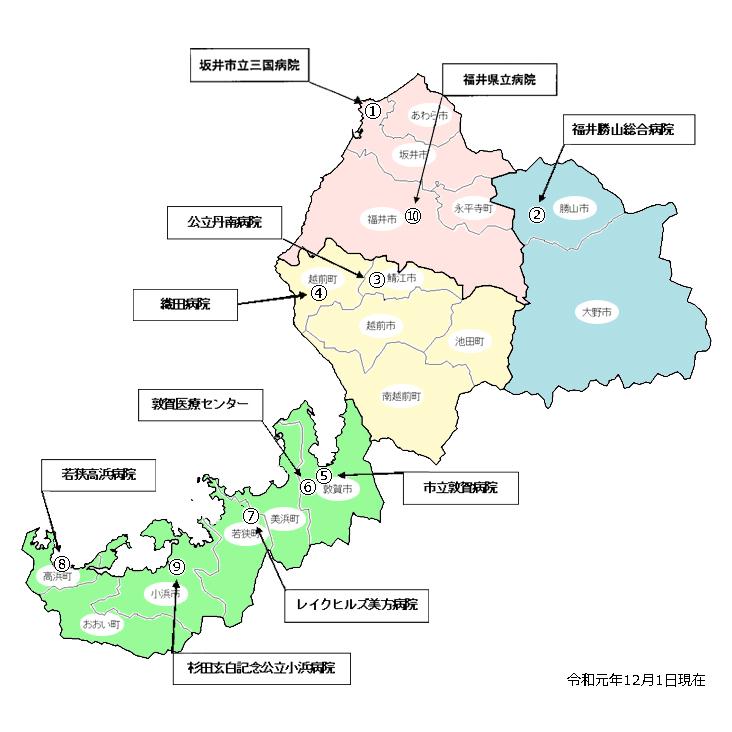 福井県二次医療圏マップ