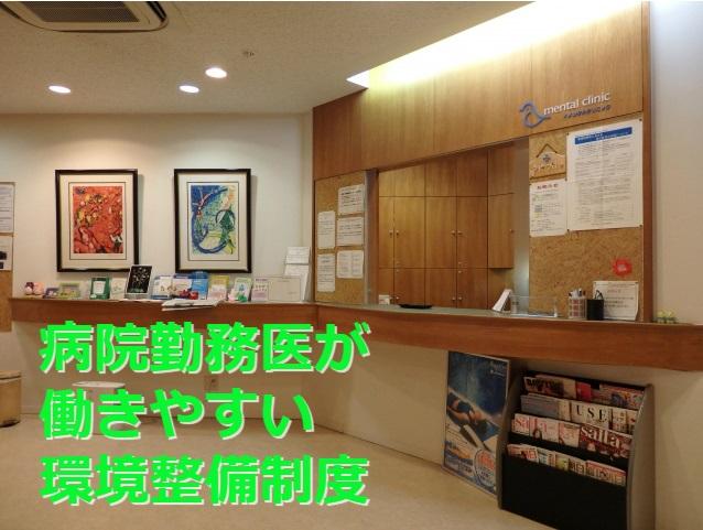 長野県制度3