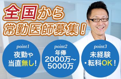 東京中央下肢静脈瘤専門クリニック