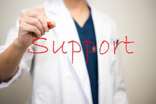 サポート体制1