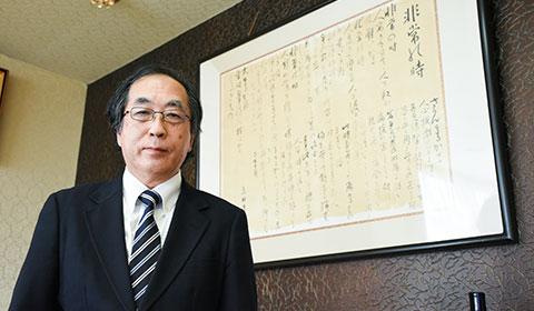 高村光太郎が総合花巻病院に贈った詩