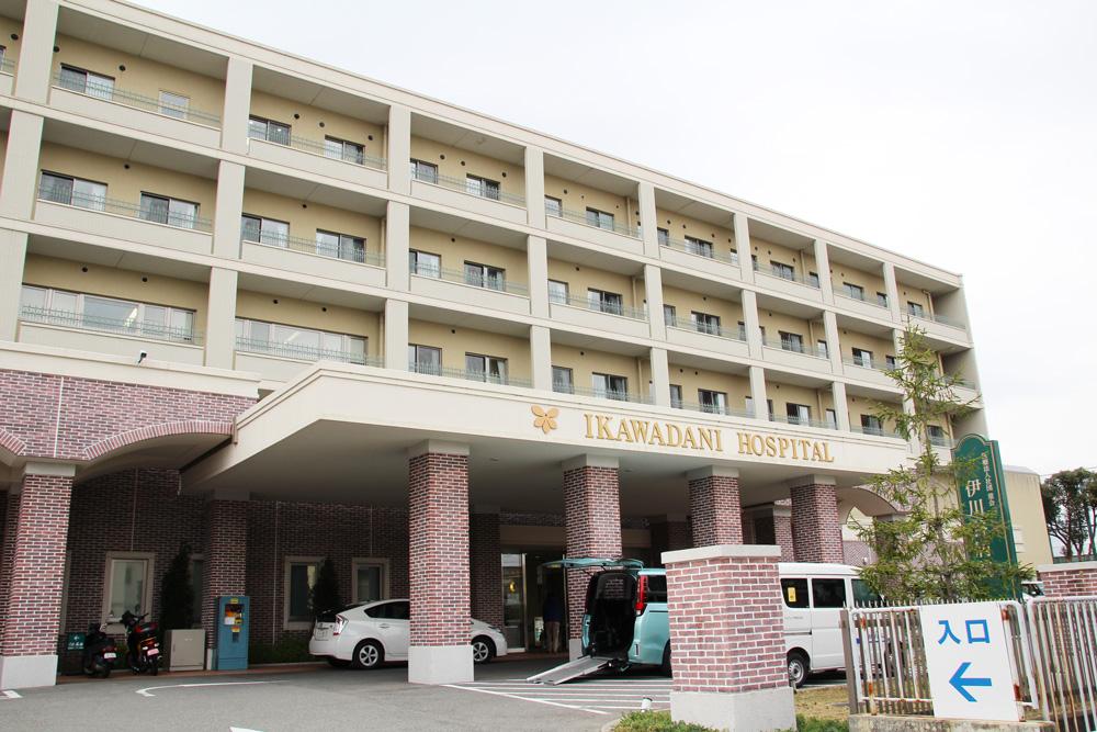 2012年に新しく開設された伊川谷病院の外観