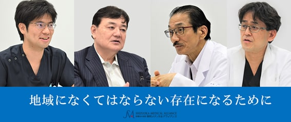 下田_KV