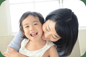 出産・育児にも対応
