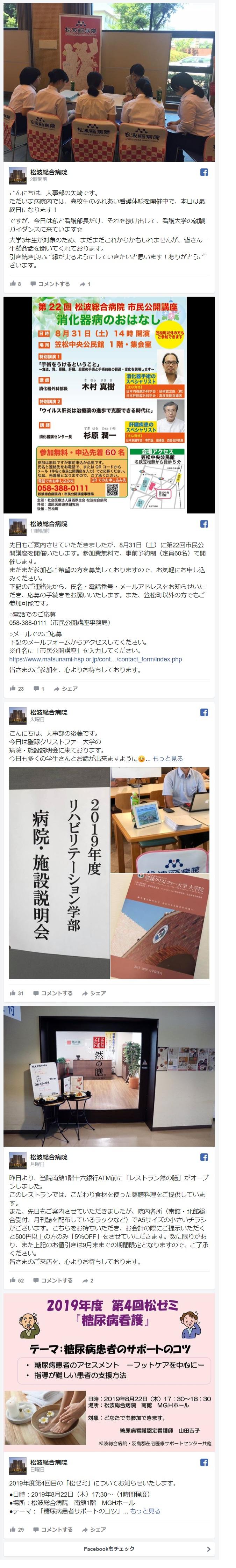 facebook_tl