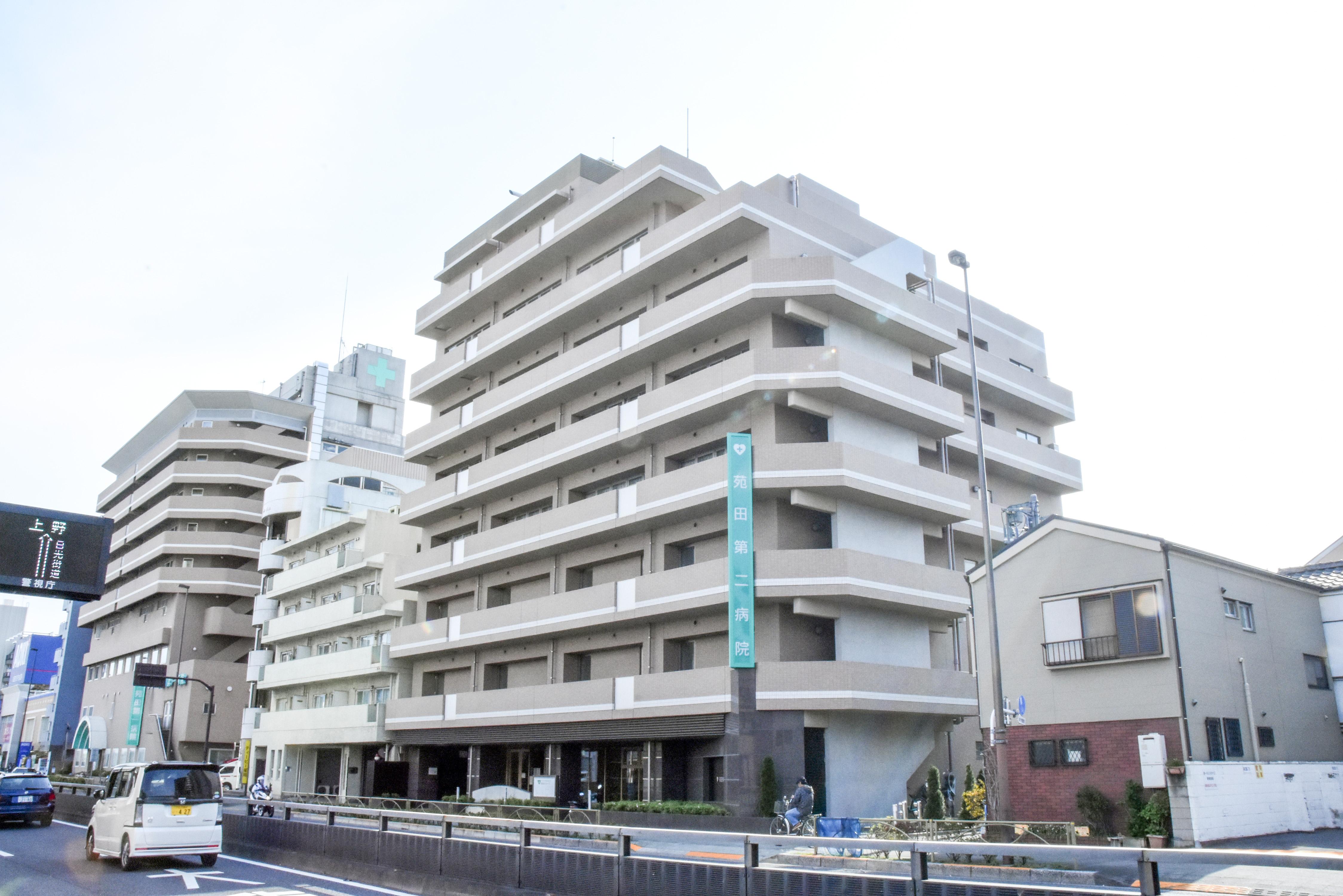 イメージ:苑田第二病院